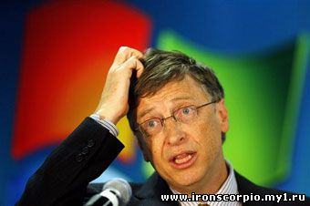 "Билл Гейтс (Уильям Генри Гейтс III / William Henry ""Bill"" Gates III)"