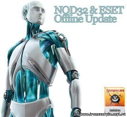 Offline-обновление антивирусных баз Nod32