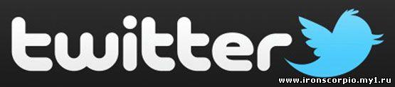 Twitter бьёт всерекорды