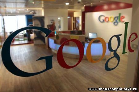 Google закрывает ряд своих сервисов