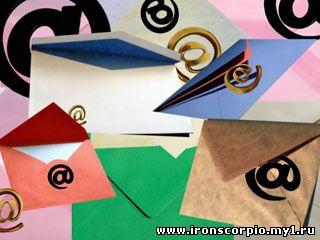16 советов для e-mail маркетинга