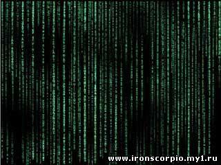 matrix text