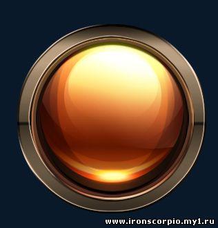 Урок фотошоп - Глянцевая круглая кнопка для сайта